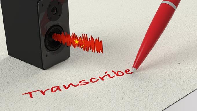 acasă muncă transcrie texte